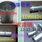 DN15-50��\�管焊管�Q�o ��管盒接 牙扣 SC管杯梳�i母 管接�^