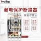 上海人民DZ20LE-160A250A400A 4300透明漏��嗦菲�630A漏�SRK
